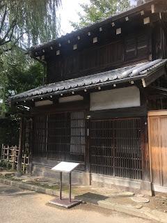 仕立屋(江戸たてもの園)
