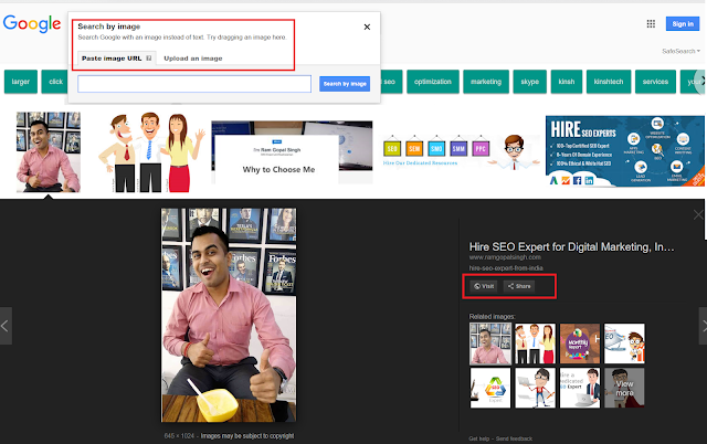 google removes view image option