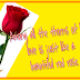 Romantic Love SMS for Girlfriend