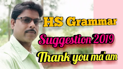 Important suggestion grammar class 12