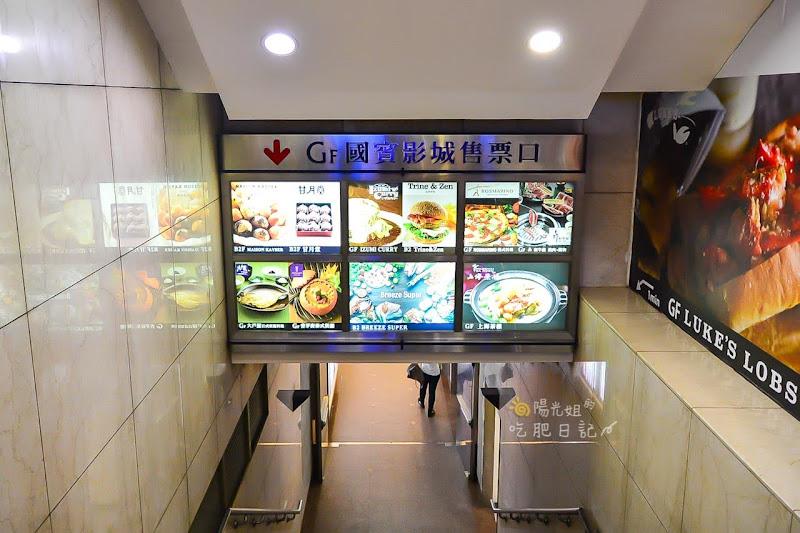 izumi curry 咖風,微風廣場咖哩飯,忠孝復興咖哩
