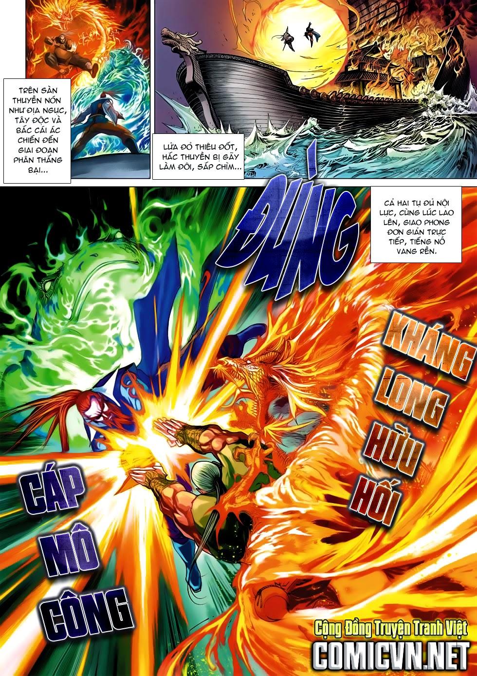 Anh Hùng Xạ Điêu anh hùng xạ đêu chap 53: lâm nguy thụ mệnh đả cẩu học pháp trang 3