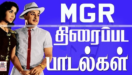 MGR Super Hit Songs Video Juke Box