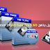 تحميل وتفعيل برنامج HD Tune Pro 5.60 اخر اصدار مدى الحياة