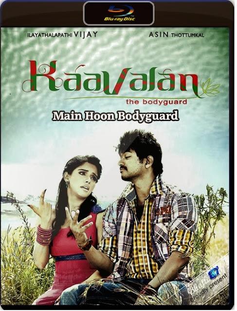 Kaavalan 2011 Hindi Dubbed Dual BRRip 720p 950mb