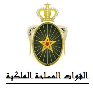 alwadifa-maroc-2018-forces-armees-royales-emploi