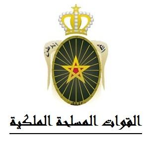 alwadifa-maroc-2018-forces-armees-royales-emploi