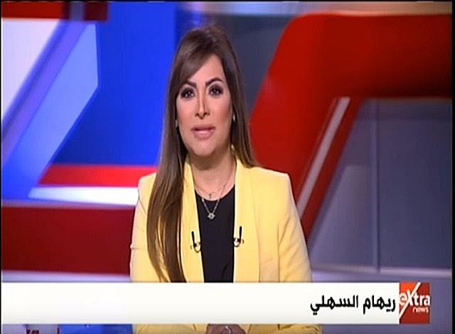 برنامج المواجهة 27-1-2018 ريهام السهلى و السفير/ دياب اللوح
