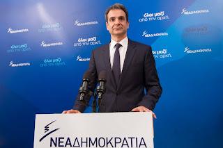 Κυριάκος Μητσοτάκης: «Η Ελλάδα έχει ανάγκη από μια Κυβέρνηση ικανή να υπερασπιστεί τα συμφέροντα του έθνους και του λαού»