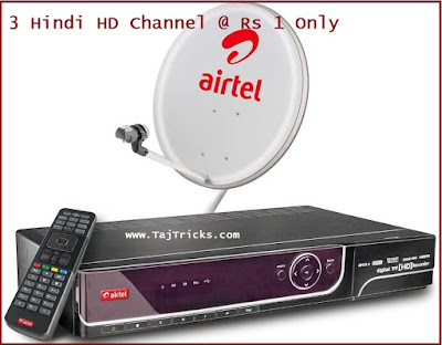 Airtel DTH Sunday Special Offer