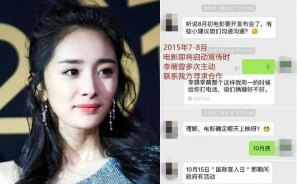 Dương Mịch bị tố photoshop bằng chứng minh oan vụ 'quỵt' tiền từ thiện - Ảnh 2