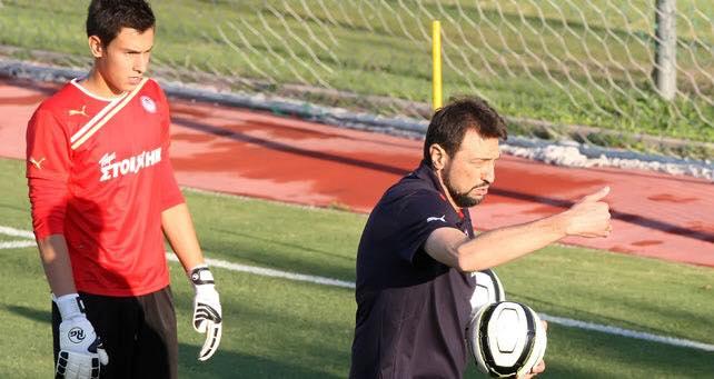 Ανδρέας Γιαννιώτης: Ο νέος βασικός γκολκίπερ του Ολυμπιακού | Goal ...