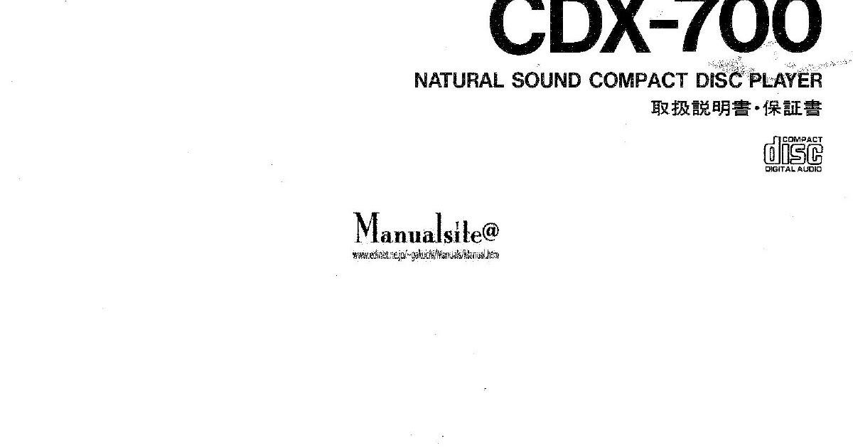 マニュアルサイト詳細館: CDX-700