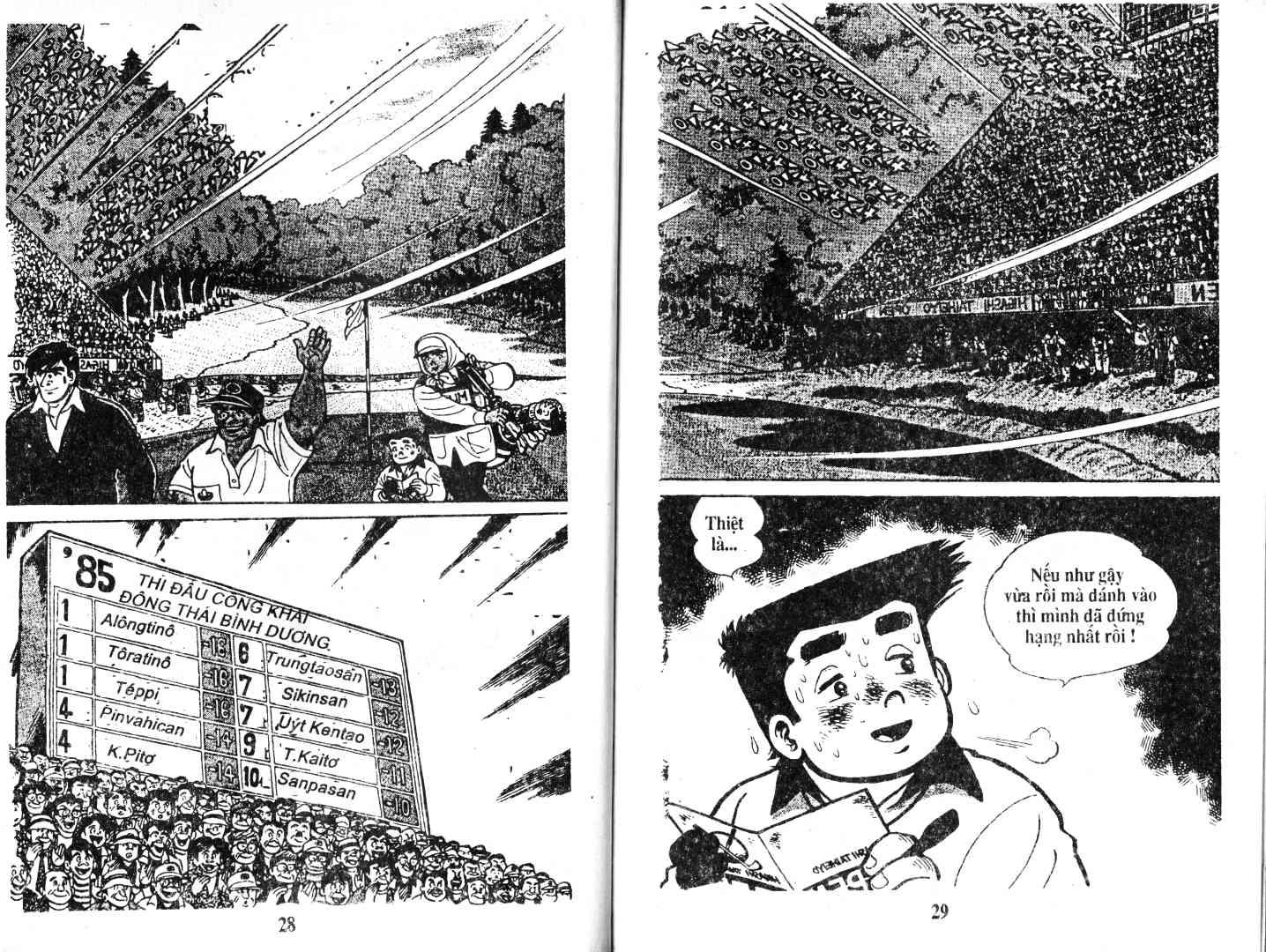 Ashita Tenki ni Naare chapter 46 trang 14