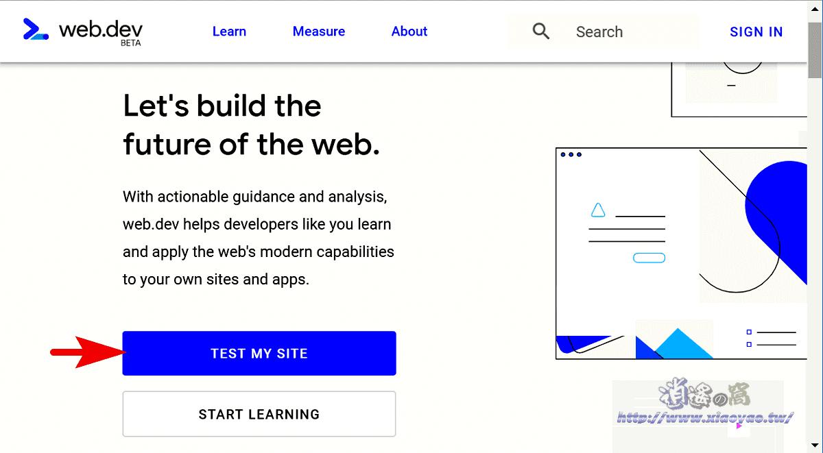 Web.dev 網站優化工具