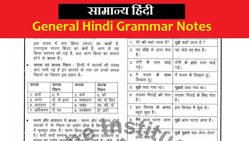 Bitcoin hindi grammar gender / Bitcoin jokes price calculator