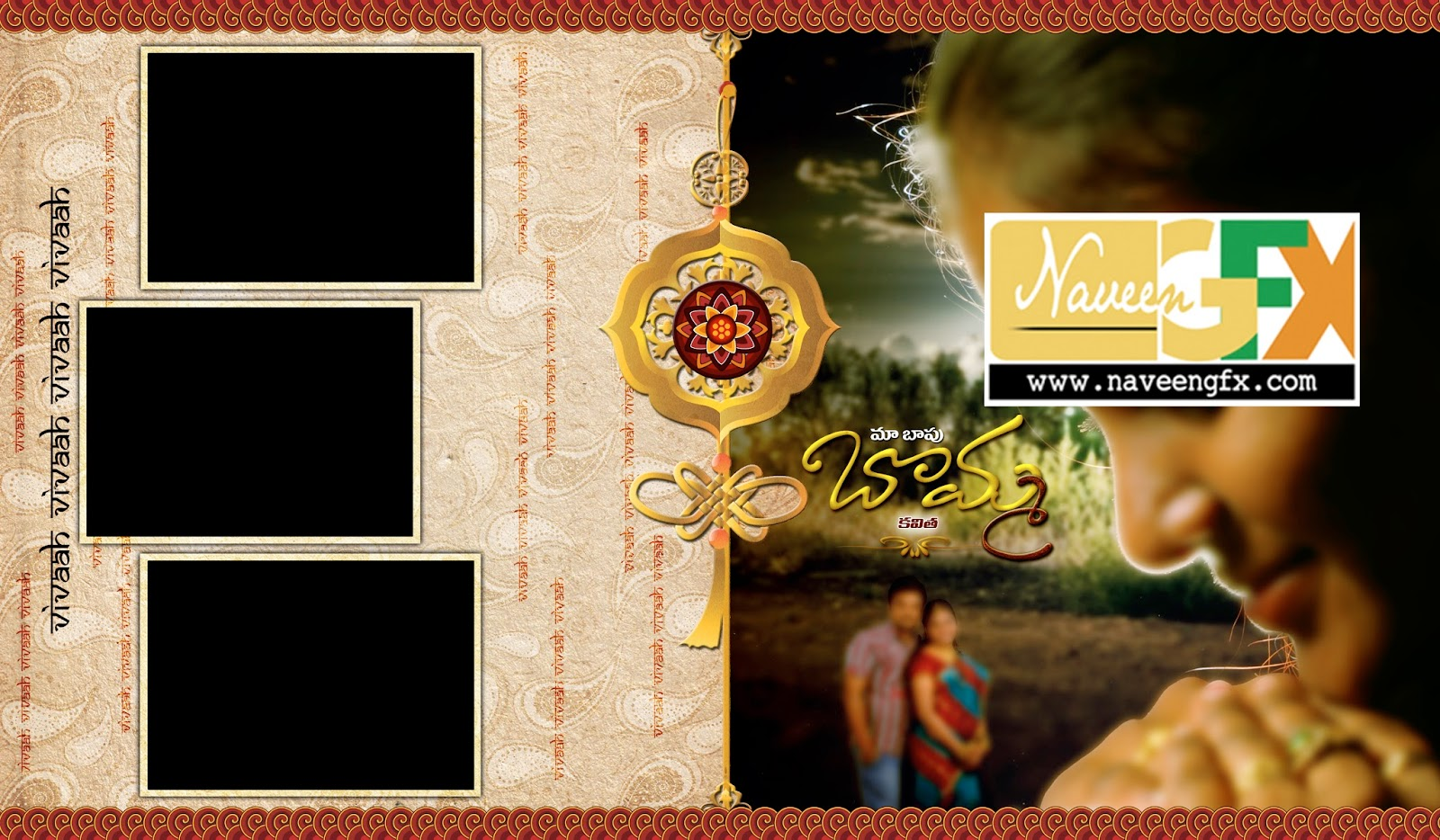 Indian Wedding Poster Psd Background Template Free