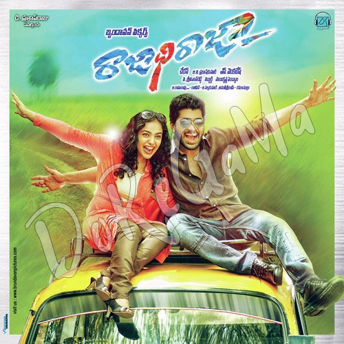 Download Rajadhi Raja (2016) Telugu Mp3 Songs free HQ