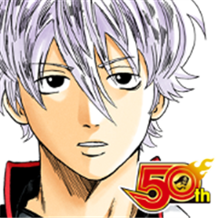 GINTAMA J50th