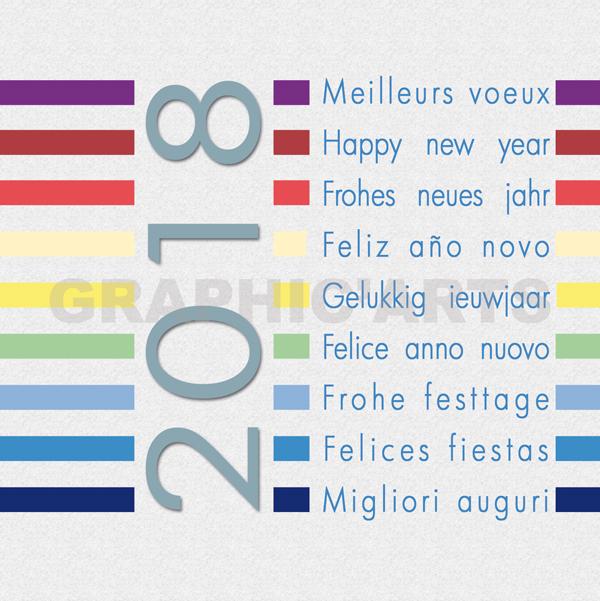 Le blog de graphic 39 arts juillet 2017 - Texte carte de voeux 2017 ...