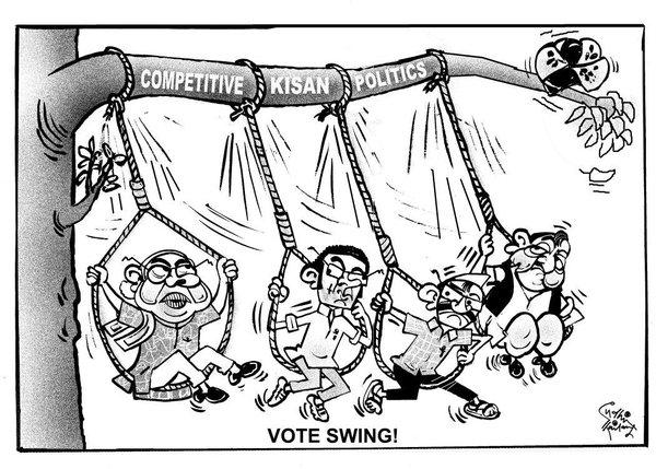 sudhir-tailang-cartoon-mulayam