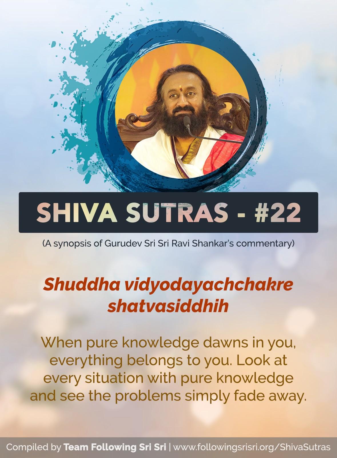 Shiva Sutras - Sutra 22