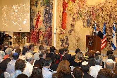 Knesset, o Congresso comemora Jerusalém unida na Sessão Conjunta