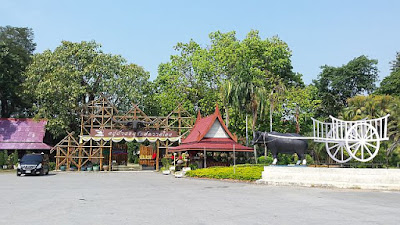 Buffalo Village Suphanburi