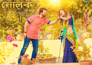shakib khan upcoming movie
