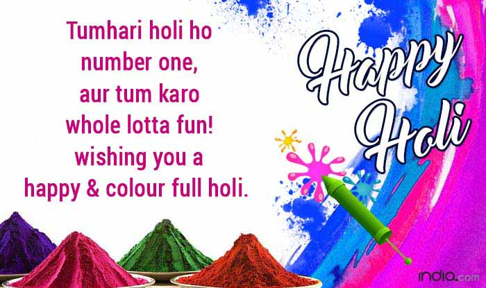 Holi Wishes Holi Quotes Holi Sms  Holi Introduction Ways To Wish