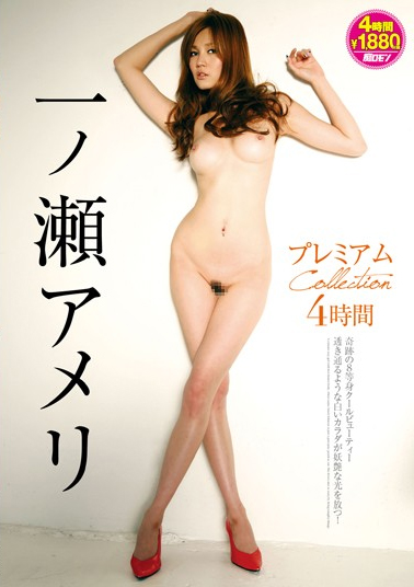 CRMN-037 Ameri Ichinose Premium Collection 4 Hours
