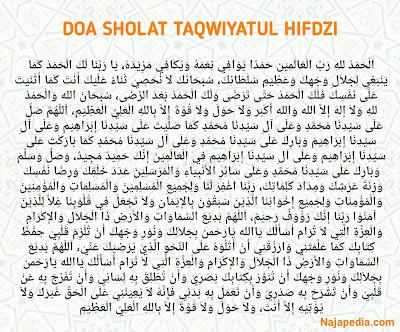 Sholat Taqwiyatul Hifdzi, Sholat Untuk Menguatkan Hafalan