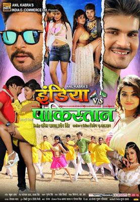 India verses Pakistan Bhojpuri