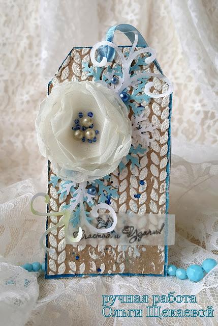 тег, вязание, шифоновый цветок, голубой, крафт