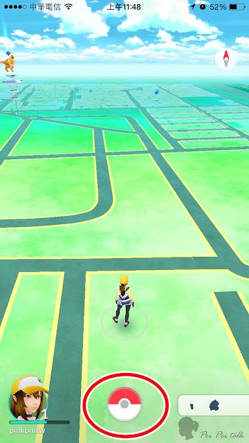 Pokémon GO-IOS系統更換gmaik登入方式