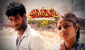 Exclusive : Aakkam Movie Team Interview | Clap Board