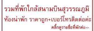 http://khunnaiver.blogspot.com/2016/05/blog-post_31.html