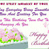 Happy Birthday Messages and Wishes SMS For Friends - EducationresultBD