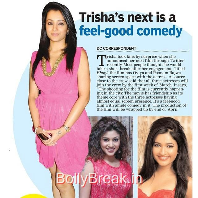 bh o gi , a feel good comedy and about friendship between 3 girls. shoot to resume by 1st week of march. the production of the film will be wrapped up by end of april - dc   trisha , oviya , poonam bajwa ,, Hot Pics of Poonam Bajwa From Real Life