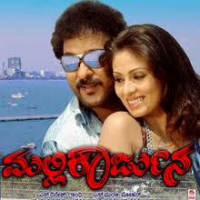 Tamil Actress HD Wallpapers FREE Downloads: Crazy Star V. Ravichandran Films, Movies list , Hit ...