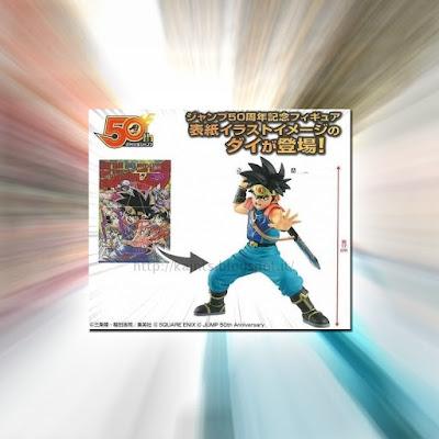 La Banpresto ci propone la stati di Dai tratto dal manga Dragon Guest: Dai No Daibouken