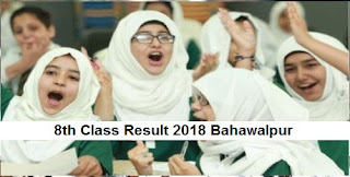 8th Class Result 2018 Bahawalpur Board PEC Announced Today - Check Online