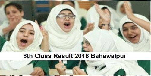 Bahawalpur 8th Class Result 2019 - Bahawalpur Board PEC Results