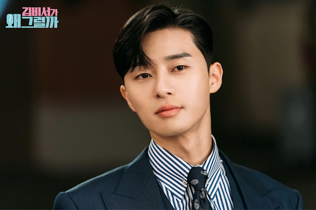 First Impressions Korean Drama What's Wrong With Secretary Kim Park Seo Joon
