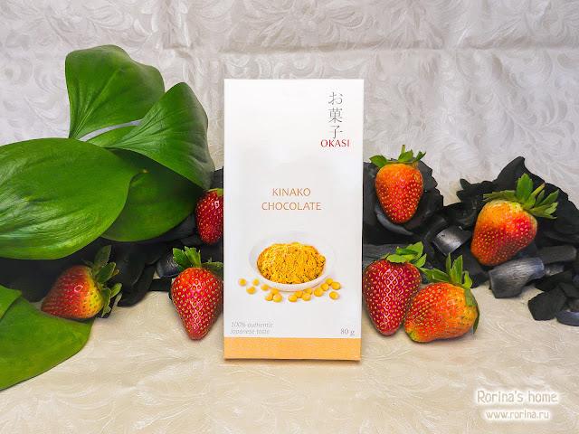 Шоколад Okasi с кинако: отзывы