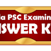 Kerala PSC LDC Answer Key 2017