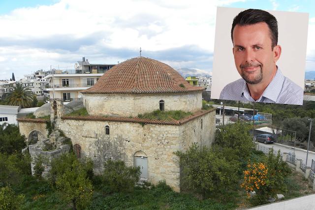 Δημήτρης Κρίγγος: Έχουμε μεγάλη υποχρέωση έναντι των επόμενων γενεών να προστατέψουμε τα μνημεία μας