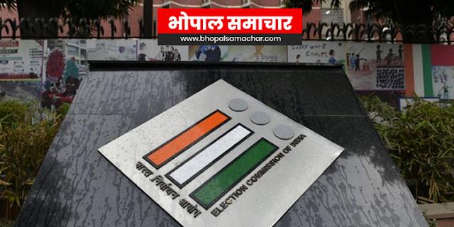 चुनाव आयोग पर उंगली ? | EDITORIAL by Rakesh Dubey
