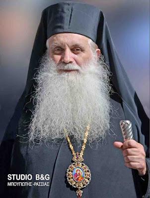 Image result for ΜΗΤΡΟΠΟΛΙΤΗ ΑΡΓΟΛΙΔΟΣ