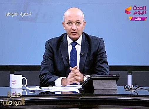 برنامج حضرة المواطن حلقة السبت 2-12-2017 مع سيد علي
